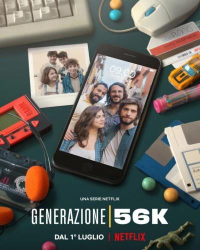 Generation 56K Season 1