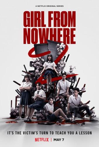 Girl from Nowhere Season 2